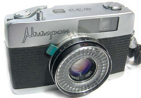 Mikron 1967 type 1a