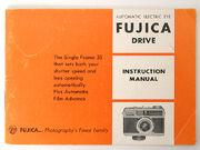 Fuica Drive 600476 3