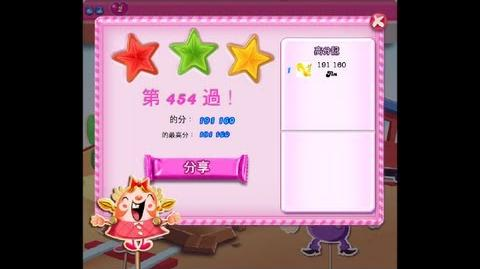 Candy Crush Saga Level 454 ★★★ NO BOOSTER