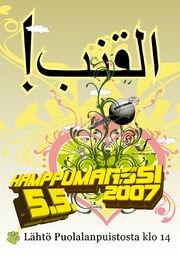 Turku 2007 GMM Finland 7