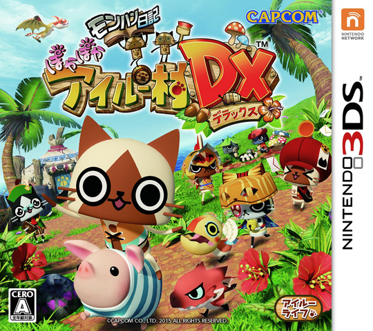 File:MHD DX Japan.png