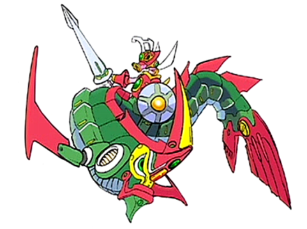 File:MMXCMDepthDragoon.png