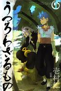 BoFIV Manga