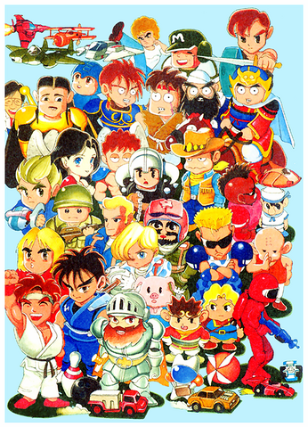 File:Adventure Quiz Capcom World Akiman.png