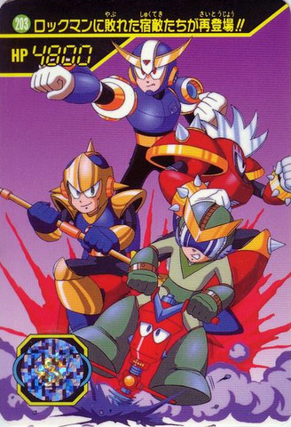 File:MegaManKillers.png