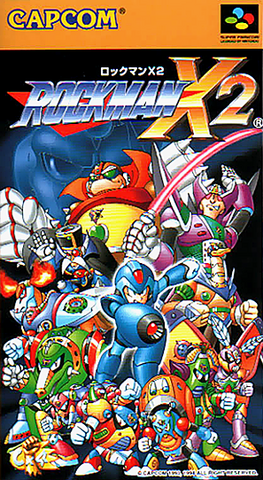 File:MMX2Japan.png