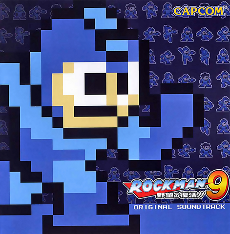 File:MM9 OST.png