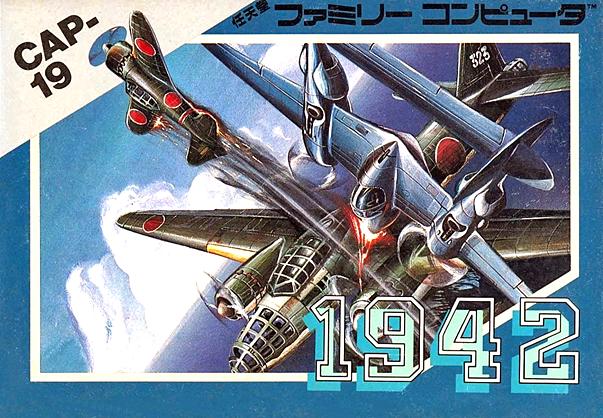 File:1942Japan.png