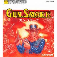 GunSmokeJapan