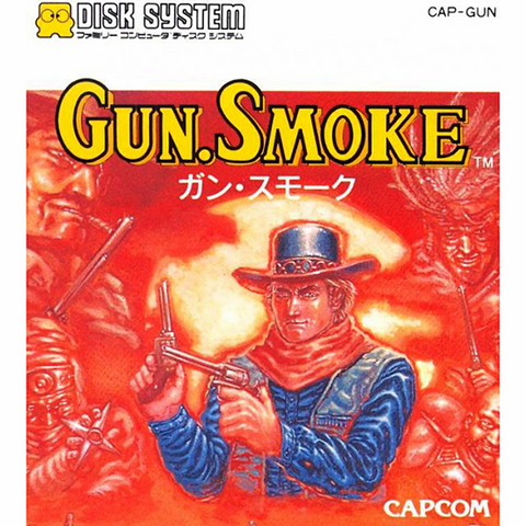 File:GunSmokeJapan.png