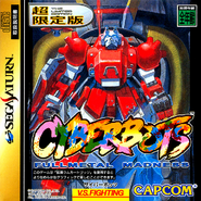Cyberbots LE