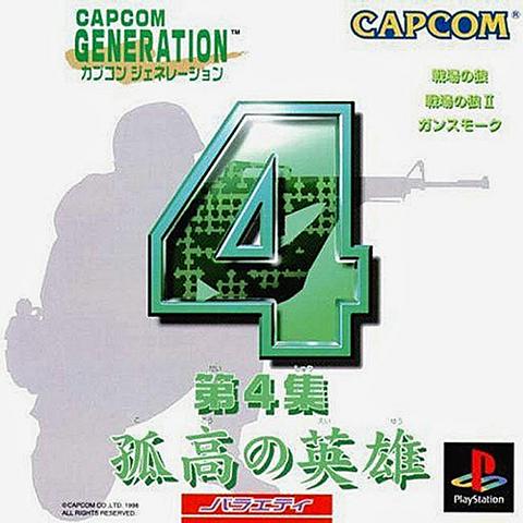 File:Generation4Japan.png