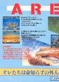 Thumbnail for version as of 18:47, September 14, 2010