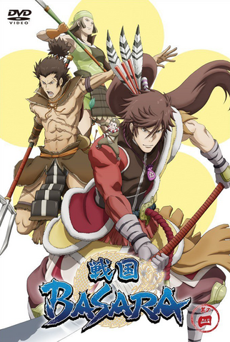 File:BASARA Anime Vol 6.png