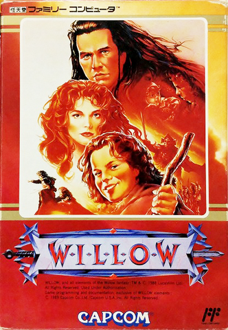 File:Willow Japan.png