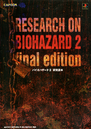 RE2 Research Guide