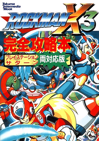File:MMX3Guidebook.png