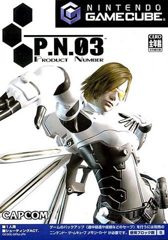 File:PN03Japan.png
