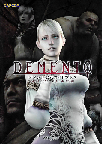 File:Demento Guidebook.png