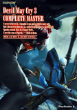 Devil May Cry 3 Guidebook