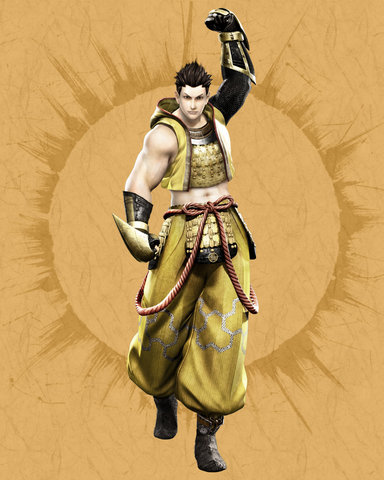 File:SB4 Ieyasu.png
