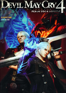 DMC4 Guidebook