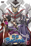 BASARA Anime Vol 3