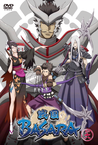 File:BASARA Anime Vol 3.png