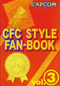CFCStyle3