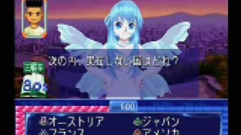Quiz Nanairo Dreams Nijiirochō no Kiseki (Capcom, Arcade, 1996)