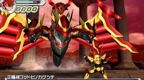 Gaist Crusher God ガイストクラッシャーゴッド 3DS Demo Gameplay