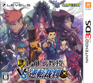 Professor Layton vs Ace Attorney 3DS