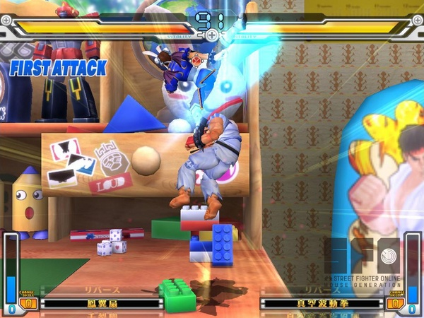 File:Street Fighter Online - Mouse Generation - Screenshot 03.jpg