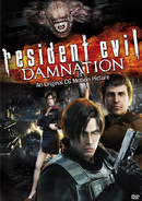 RE Damnation DVD