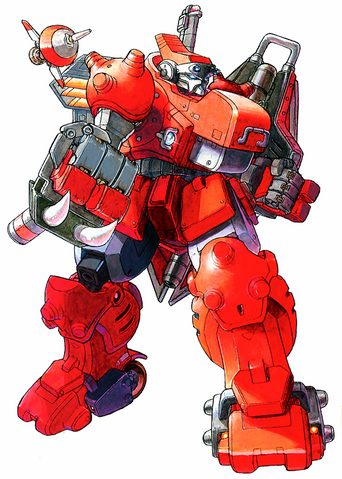 File:Cyberbots BX-02 BLODIA.png