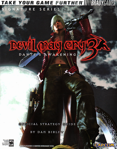 File:DMC3StrategyGuide.png