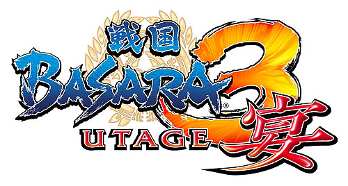 File:SB3 Utage Logo.png