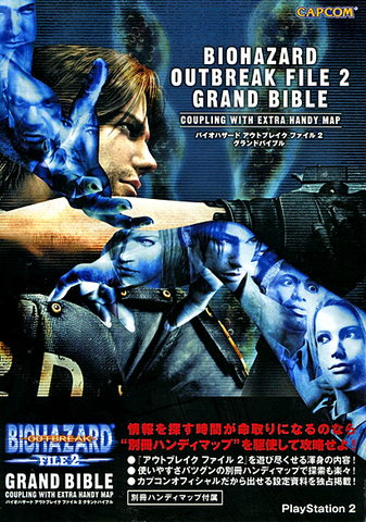 File:REOutbreak2JapanGuide.png