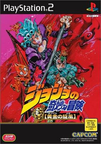 File:Jojo's Bizarre adventure Golden wind cover.jpg