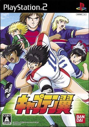 Captain Tsubasa (PS2)