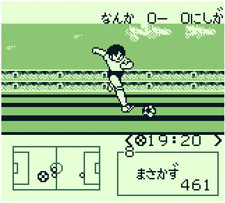 Captain Tsubasa VS (GB) img01
