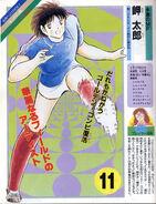 Misaki profile Netto Special