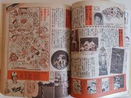 Takahashi data in Netto Special