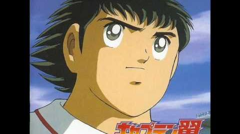 Captain Tsubasa Music Field Game 2 Faixa 3 Their rivals i won