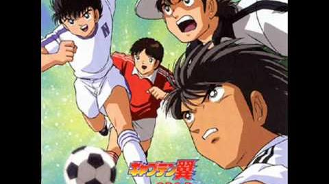 Captain Tsubasa Song of Kickers Shoot 1 Track 8 Take Your Wings