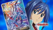 Aichi with Flash Shield, Iseult