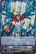 FC02-S02-GVF