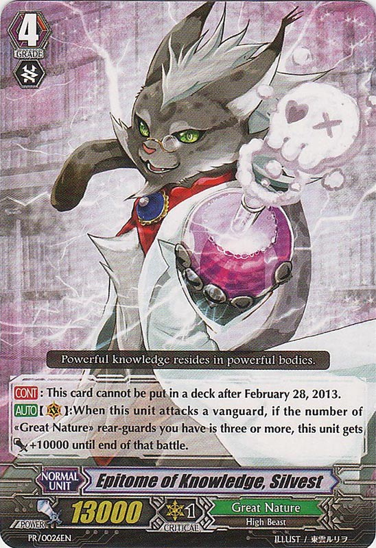 Epitome of Knowledge, Silvest | Cardfight!! Vanguard Wiki