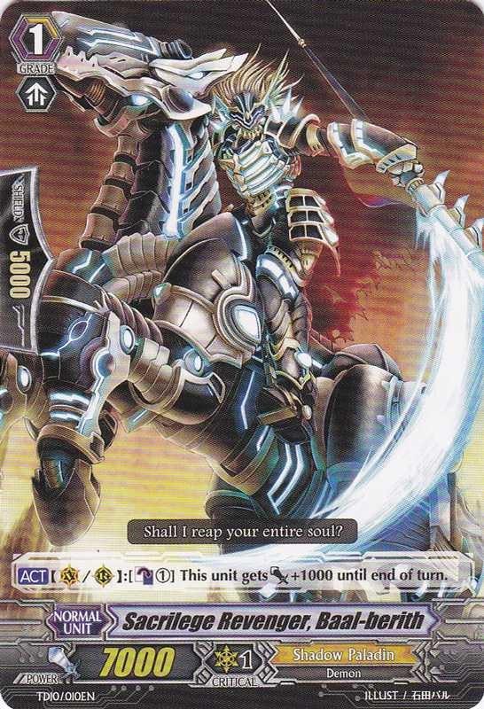 Sacrilege Revenger, Baal-berith   Cardfight!! Vanguard ...