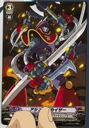Asura Kaiser (Anime-CV)